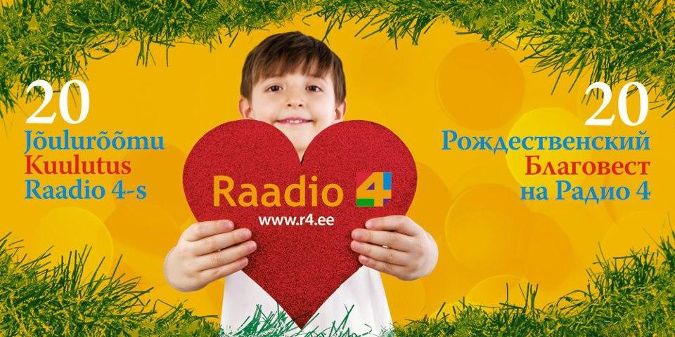 Raadio 4 kuulajad annetasid nägemispuudega laste heaks üle 10 000 euro