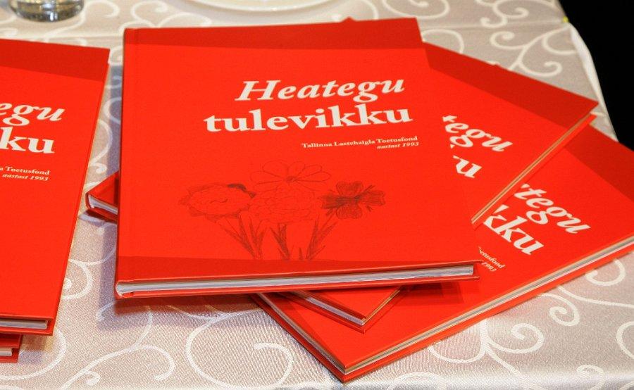 Tallinna Lastehaigla Toetusfond sai kõigi aegade suurima eraannetuse – 584 000 eurot