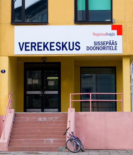 Verekeskus kutsub doonoritelkide avamisele