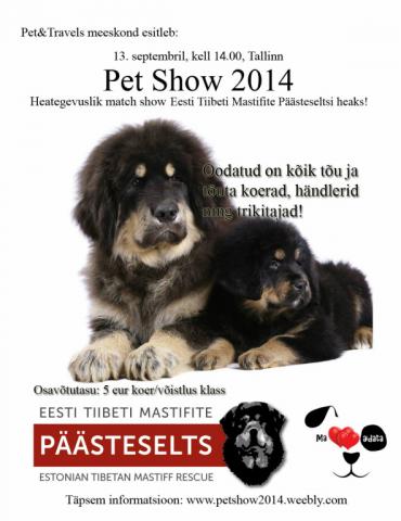 "Heategevuslik koertenäitus ""Pet Show 2014"""
