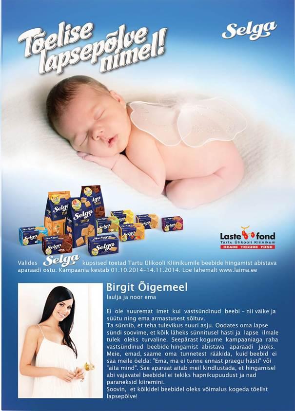 VÕIMALUS HEATEOKS! Osta Selga küpsiseid ja muretse Lastefondiga vastsündinutele hingamisaparaat!