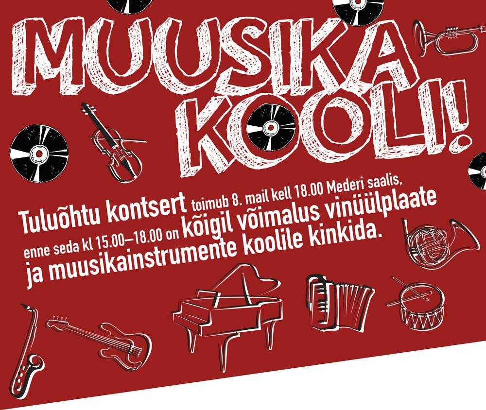 MUUSIKA KOOLI! Gustav Adolfi Gümnaasium kutsub annetama vinüülplaate ja muusikainstrumente